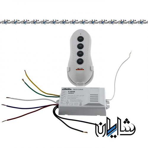 ریموت کنترل روشنایی هالی استار ۴ کاناله