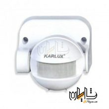 سنسور حرکتی دیواری روکار کارلوکس مدل SEW4