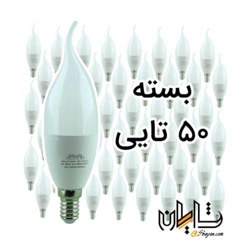 لامپ ال ای دی اشکی هالی استار ۷ وات بسته ۵۰ عددی