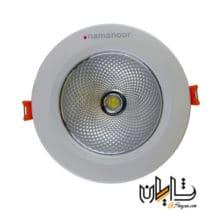 چراغ ال ای دی توکار نمانور 18 وات سیلندری COB