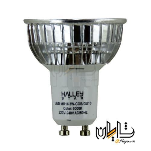لامپ ال ای دی هالی استار هالوژنی3 وات